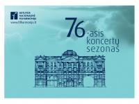 Nacionalinė filharmonija pradeda 76-ąjį koncertų sezoną