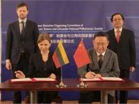 Lietuvos ir Kinijos kultūros organizacijos pasirašė bendradarbiavimo sutartį