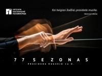 77-ąjį sezoną Nacionalinė filharmonija pradeda atverdama skaitmeninę salę