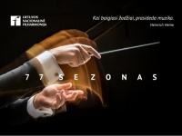 What note the National Philharmonic will deliver this year?