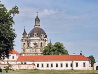 The 700th Anniversary of  Lithuanian orthodox metropolitan